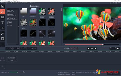 Captura de pantalla Movavi Video Editor para Windows XP