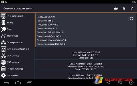 Captura de pantalla IP Tools para Windows XP