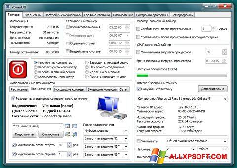 Captura de pantalla SM Timer para Windows XP