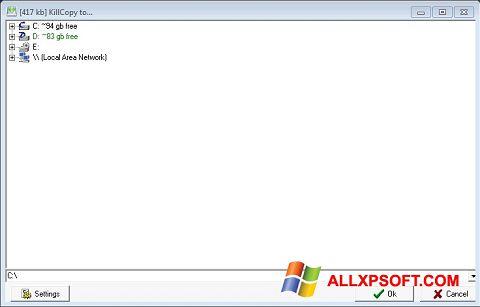 Captura de pantalla KillCopy para Windows XP