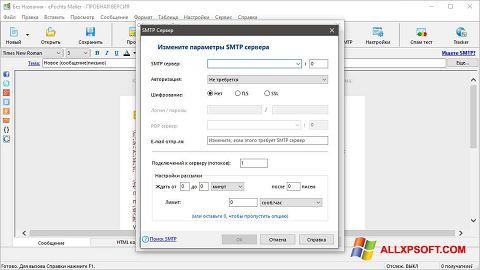Captura de pantalla ePochta Mailer para Windows XP