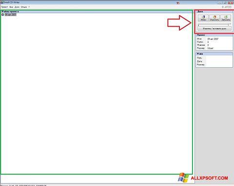 Captura de pantalla Small CD-Writer para Windows XP