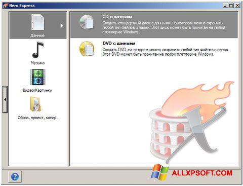 Captura de pantalla Nero Express para Windows XP