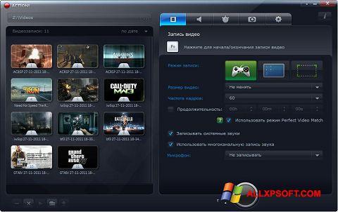 Captura de pantalla Mirillis Action! para Windows XP