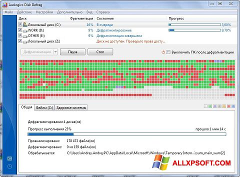 Captura de pantalla Auslogics Disk Defrag para Windows XP