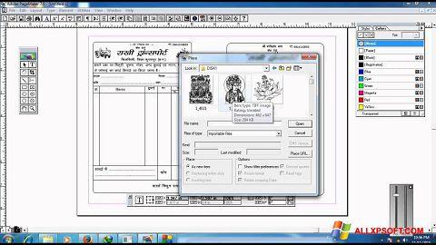 Captura de pantalla Adobe PageMaker para Windows XP