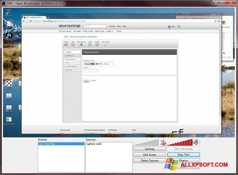 Captura de pantalla Open Broadcaster Software para Windows XP