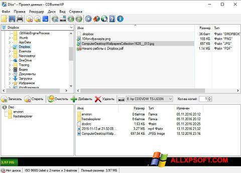 Captura de pantalla CDBurnerXP para Windows XP