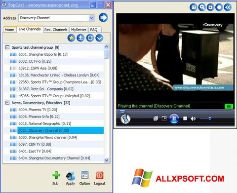 Captura de pantalla SopCast para Windows XP