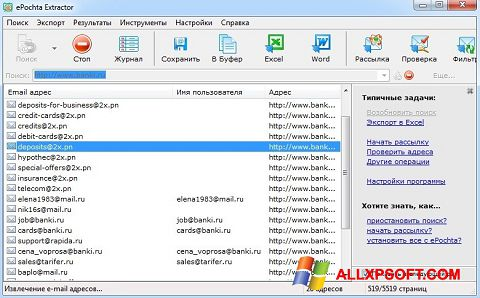 Captura de pantalla ePochta Extractor para Windows XP