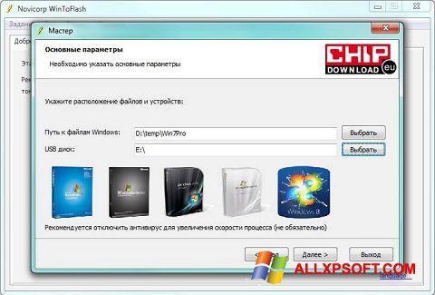Captura de pantalla WinToFlash para Windows XP