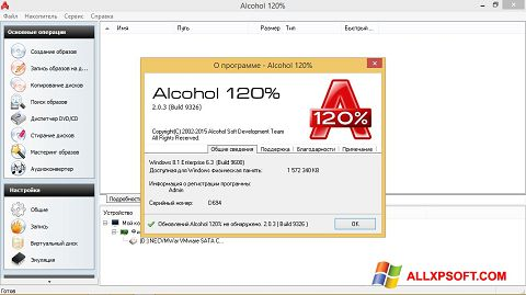 Captura de pantalla Alcohol 120% para Windows XP