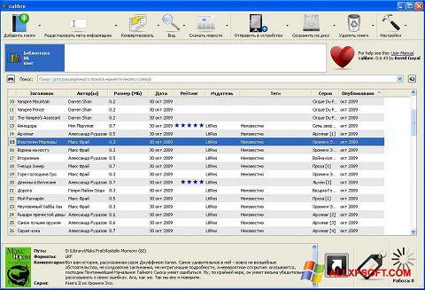 Captura de pantalla Calibre para Windows XP