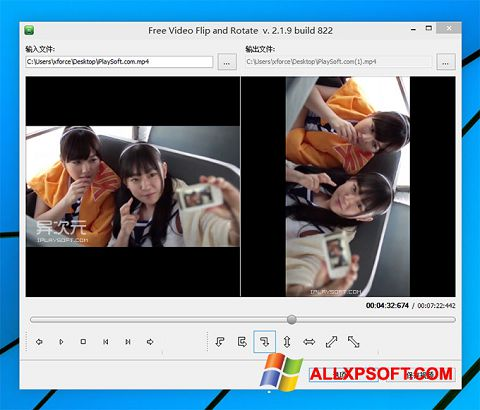 Captura de pantalla Free Video Flip and Rotate para Windows XP