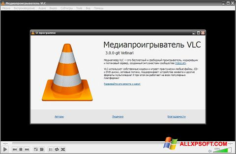 Captura de pantalla VLC Media Player para Windows XP