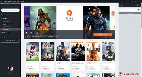 Captura de pantalla Origin para Windows XP