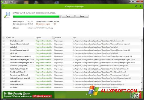 Captura de pantalla Dr.Web para Windows XP
