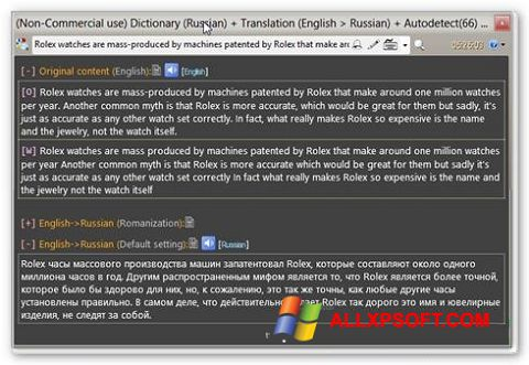 Captura de pantalla QDictionary para Windows XP