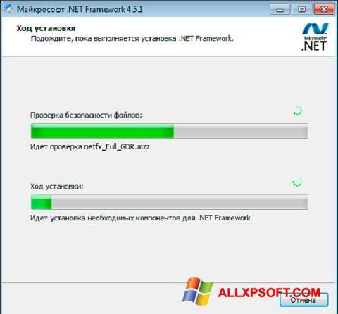 Captura de pantalla Microsoft .NET Framework para Windows XP