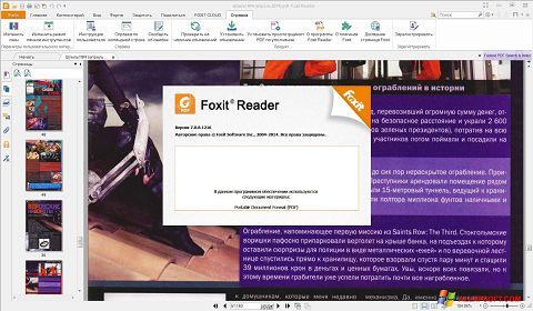 Captura de pantalla Foxit Reader para Windows XP