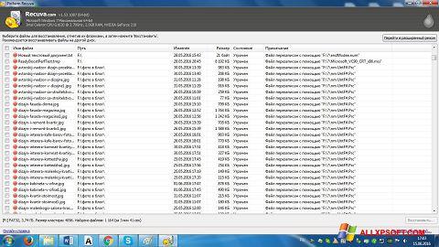 Captura de pantalla Recuva para Windows XP